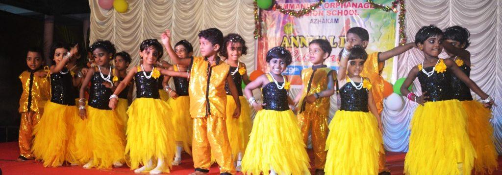 Emmanuel Mission School Annual Day