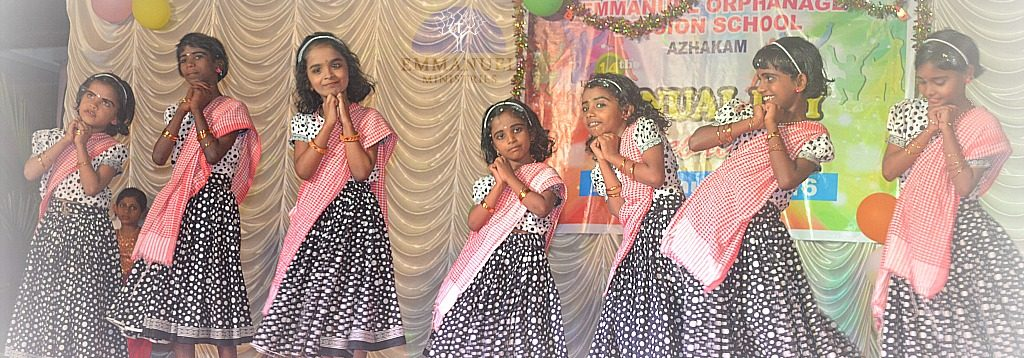 Emmanuel Mission School Annual Day